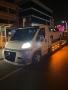 İzmir Gaziemir Hilal Oto Kurtarma Çekici Kurtarıcı Yol Yardım